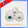 polyester filament yarn 50/2 for knitting machine