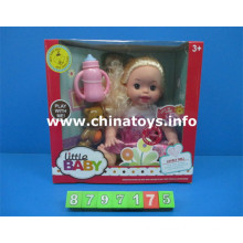 "2016 14""Soft Boy Baby Doll with 4 IC (8797175)"