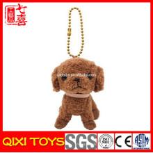 плюшевые игрушки собака брелок плюшевые игрушки