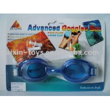 swimming glasses 1081296