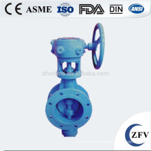 Wear resistant metal hard sealing butterfly valve