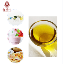 Red pine nut oil microencapsulated powder