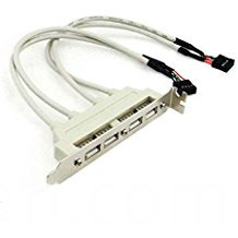 4 ports USB 2.0 Cable
