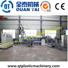 HDPE Flakes Recycling Machine