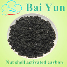 1020 iodine value nut shell activated carbon for water or air purification