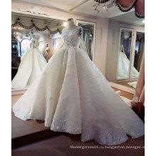 Принцесса Бальное Платье