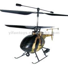 Nine Eagles 312A BRAVOIII Bravo III 2.4GH 4 CH Micro Mini Rc R/C Helicopter heli RTF