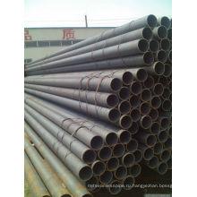 бесшовные стальные трубы газа и трубы для низкого и средств боилера давления