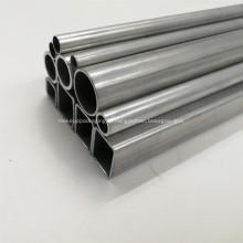 Smooth Aluminum Round Tubes