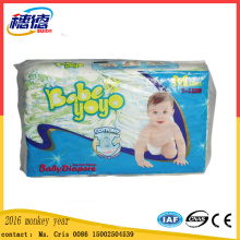 Canton Fair 2016 Abdl Diapergoodnites Diapersassurance Adult Diapers