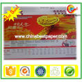 365g Uncoated Hi-Bulk Folding Box Board