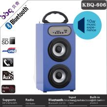Model number KBQ-606 10W loudspeaker FM radio speaker
