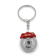 Custom Car Logo Souvenir Promotion Cadeau Porte-clés en métal