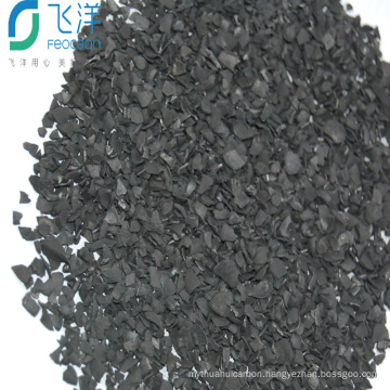 activated coconut carbon antibacterial filter