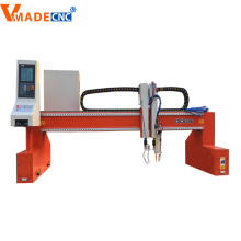 Double Flame Plasma Guns Cnc Gantry Cutter