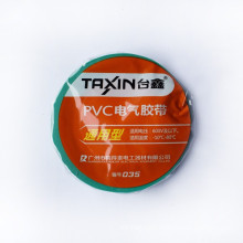 Hot sale, 16mm*13m*0.18mm,green insulation tape