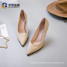 2017 Diabetic shoes wholesale lady high heel footwear shoes 2017 arrivals