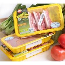 Matériel écologique d'emballage de poissons de pp avec le tampon