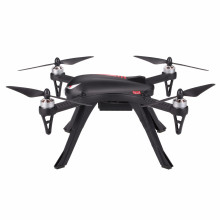 MJX Bugs3 Quadcopter 2.4G 4CH 6-Axis Gyro Without Camera Headless Drone Brushless Motor