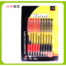 10PC Ball Point Pen, Stationery Set