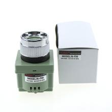Yumo N-F30 AC 110V 50-60Hz Electronic Siren Slarm Siren and Mini Motor Siren