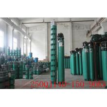 250QJ Agricultural Submersible Water Pump For Bore Hole