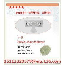 White PPGF20 for Swivel Chair Headrest