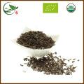 Чай натурального растительного происхождения Юньнань