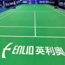 Nivel de competición internacional Badminton court mat