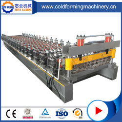 Single Roof and Wall Tiles Roll Forming Machine
