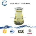 Polyamine for drinking water treatment adsorption precipitation