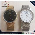 Nato Nylon Daniel Wellington hombres mujeres suizas clásico reloj (DC-502)