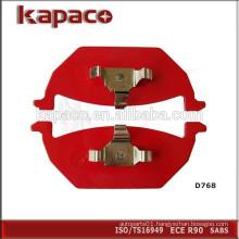 Hi-q Car Brake Pad for Audi Seat Skoda VW D768 1J0698151