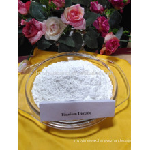 Anatase Titanium Dioxide used as extinction agent for Textile and chemical fiber industry