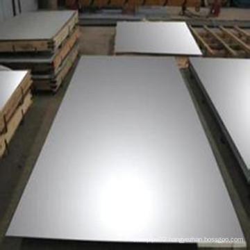 Steel Plate Nm400 Nm450 Ar500