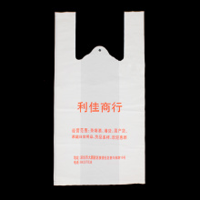 Takeaway Medical Waste Bag T Shirt