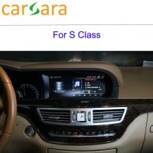 2 + 16G Android Car Screen för Mercedes S Class