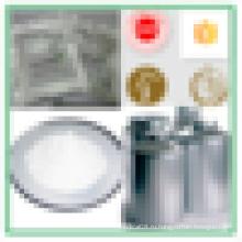 Материал API STERILE Cefoxitin Цена на натрий