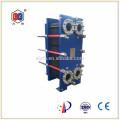 China Enfriador de agua del intercambiador de calor del evaporador (M10M)