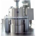Автоматическая машина для наполнения капсул