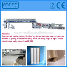 Professional machinery manufacturer inkjet type paper extrusion coating laminating machine