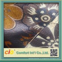Новая высококачественная синелитовая ткань