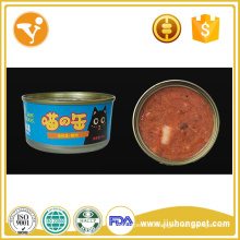 Pet food canning factory sales fresh tuna canned cat food