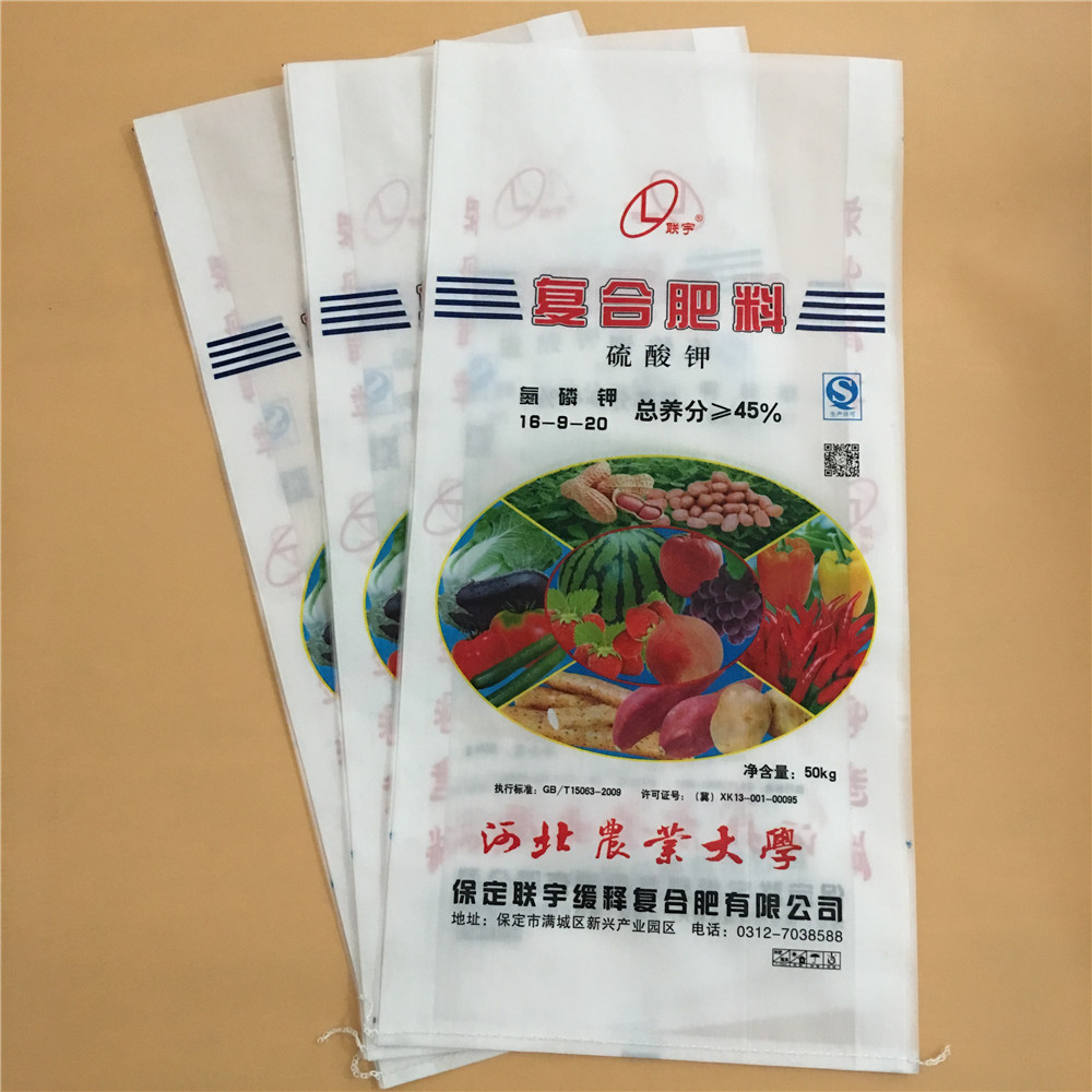 bag for fertilizer packaging