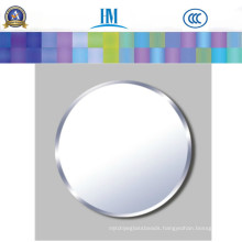 Round Wall Mirrors, Decorative Mirror, Daily Mirror