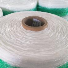 water-resistant dense cardboard tube bale net
