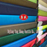 230T Recycled polyester pongee lining fabric,300t pongee fabric,290T pongee fabric