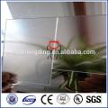Feuille givrée en polycarbonate transparent