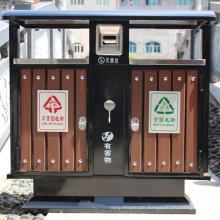 Steel-Wood Environmental Protection Dust Bin (A6502)