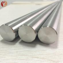 Precios de metal de zirconio de alta calidad por kilogramo